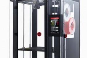 Лучший широкоформатный 3D-принтер–Raise3D Pro 2 Plus