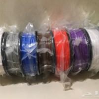 Хранение пластиковых материалов для 3D-печати